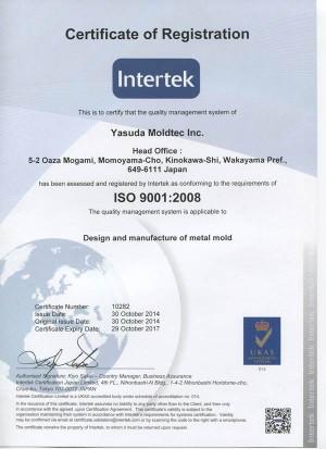 ISO9001-2008-E_RR